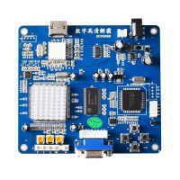 Arkadspel VGA till HDMI konverter