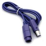 Förlängningskabel till GameCube (liten bild)