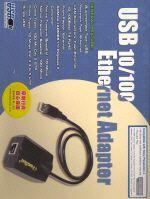 10/100 Mbit PS2 USB LAN adapter (liten bild)