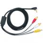 Komposit-kabel till PSP SLIM (liten bild)